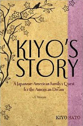 Kiyo's Story (paperback) book cover image